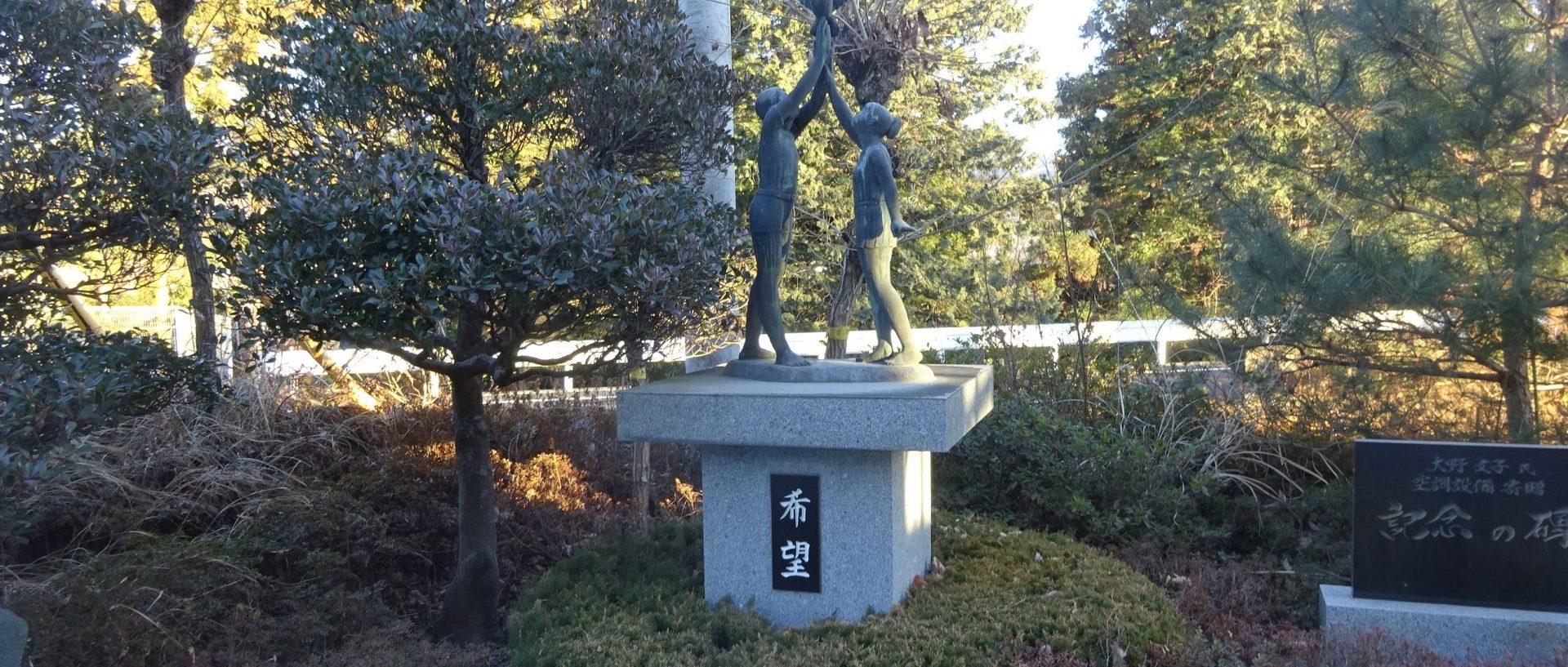 秩父市立原谷小学校 メインイメージ