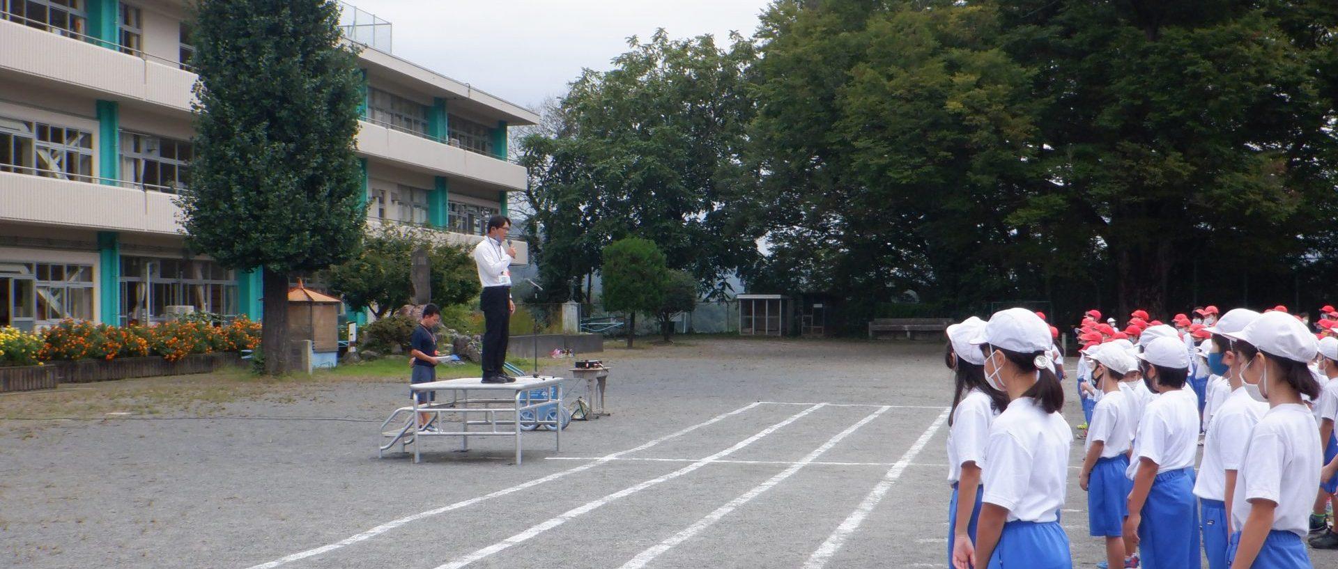 秩父市立吉田小学校 メインイメージ
